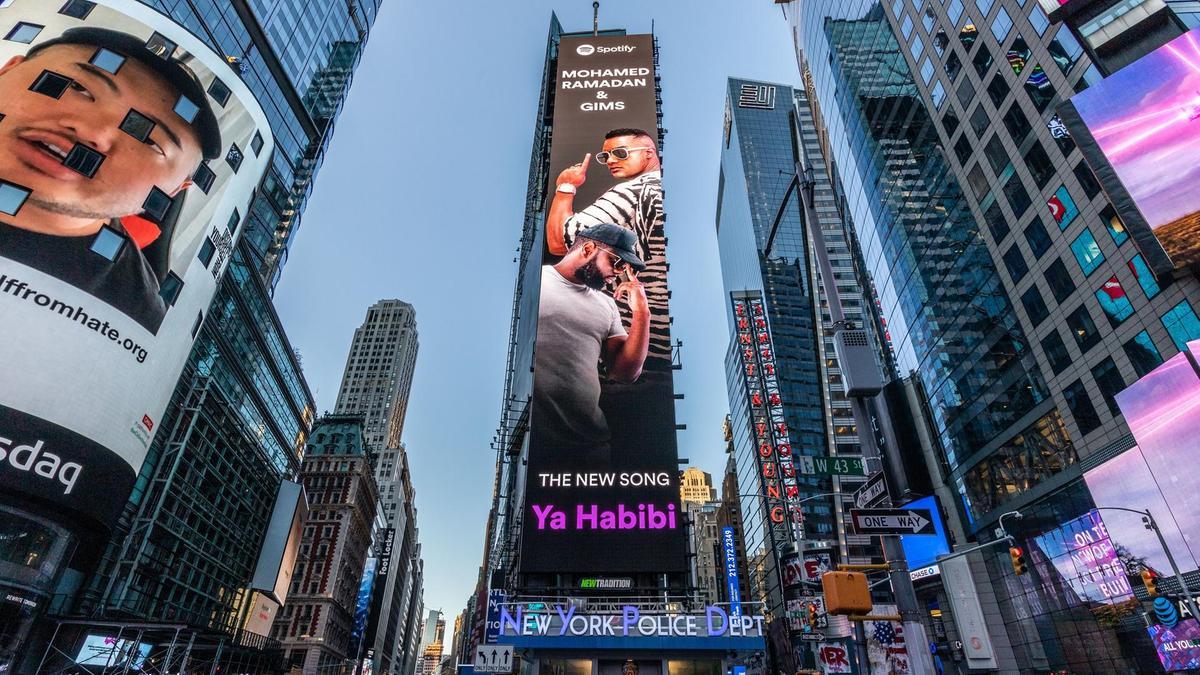 Cum pot aparea muzicienii arabi pe panoul publicitar Spotify din New York